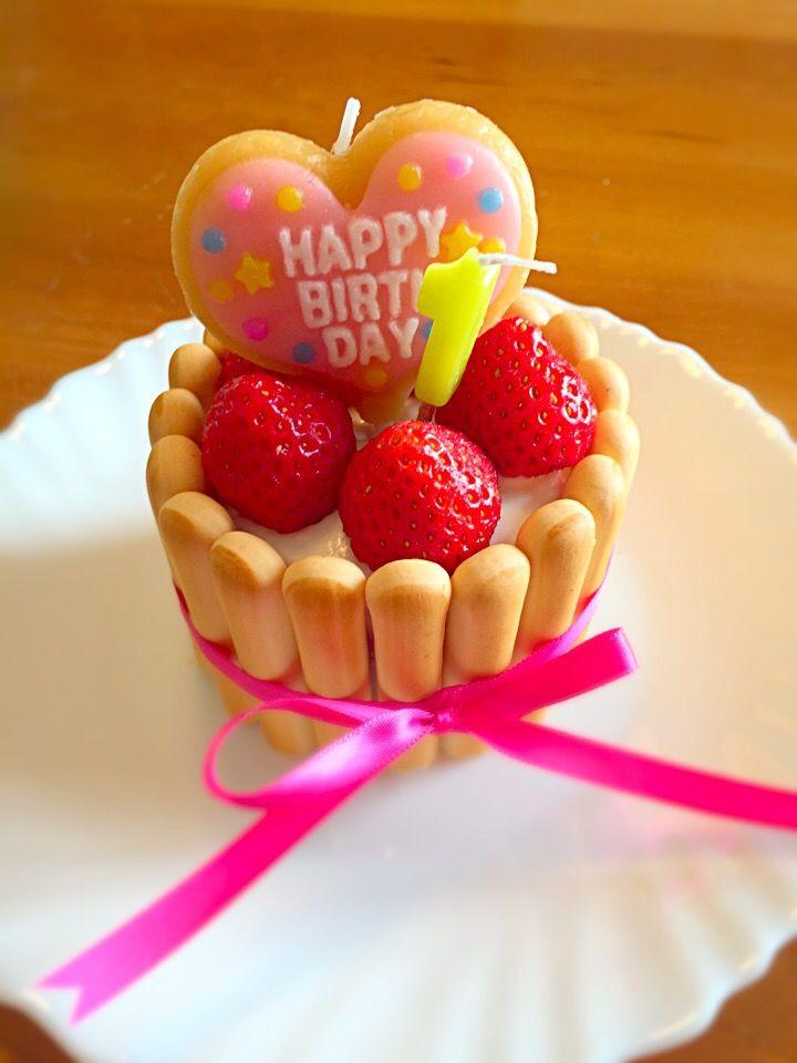 誕生日ケーキ 1歳                                                                                                                                                                                 More