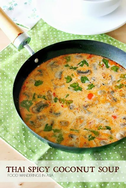 Spicy Thai Coconut Soup -Served over a bowl of brown rice to add some hardiness.  2 tsp olive oil  1 1/2 cups mushrooms, sliced 1/2 cup red bell pepper, diced 1 inch ginger, peeled and minced 4 cloves garlic, minced Half stalk lemon grass, cut lengthwise 2 tsp thai red curry paste 3 cups chicken broth 1 cup coconut milk 1 tbsp sugar 3 tsp soy sauce Fresh koriander
