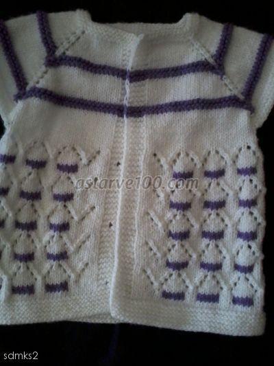 bebek örgüleri - another for sale item on Turkish site.