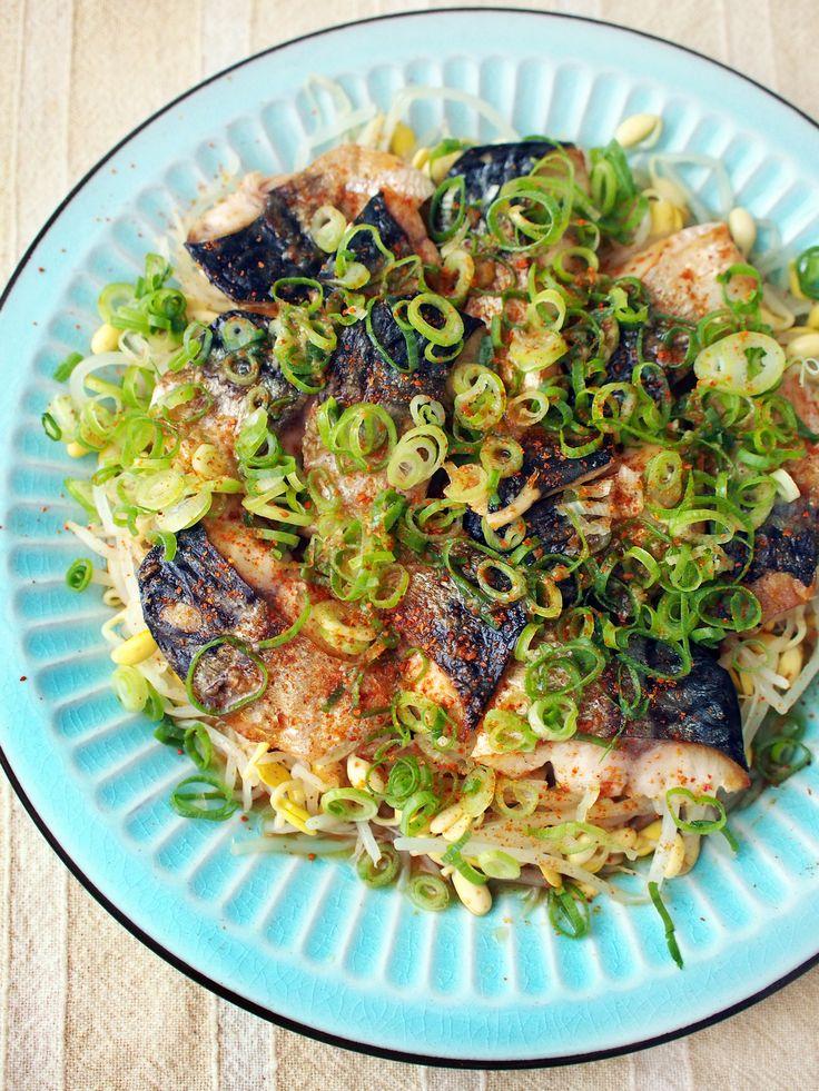 焼きサバと豆もやしのナムル by 加瀬 まなみ / ポン酢が決め手の爽やかなタレで、重いサバを夏向きに変身。 / Nadia