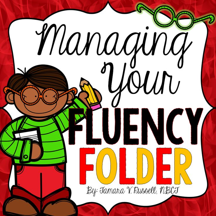 46 best reading fluency images on pinterest reading fluency russells fluency folder organization here i discuss what i have in my weekly fluency folder and offer a few free printables that you can use in your own fandeluxe Images