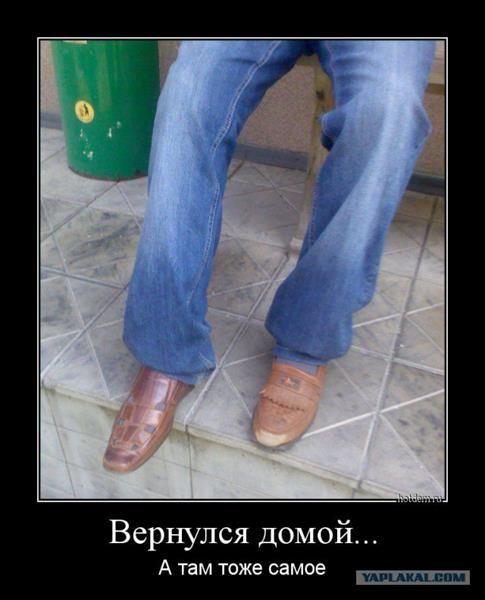 Девушки ссущие на улицах через джинсы фото