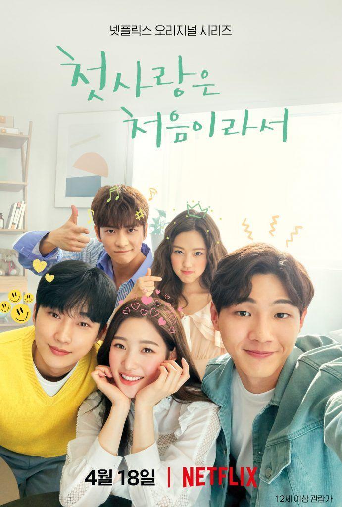 Nuevo Drama Coreano 2019 Because It S My First Love Series De Amor Dramas Coreanos Drama