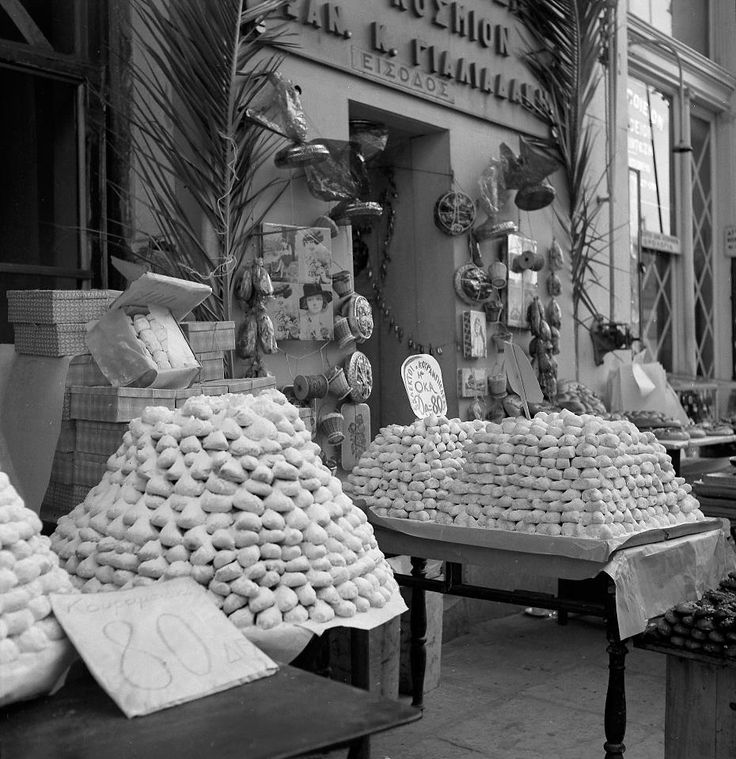 Κουραμπιέδες 80 Δραχμές η οκά.  Φωτογραφεία Βούλας Παπαϊωάννου. Από τα Φωτογραφικά Αρχεία του Μουσείου Μπενάκη