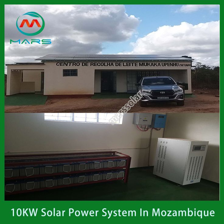 10kw Solar System In Mozambique In 2020 Solar Panel Cost Solar Solar System