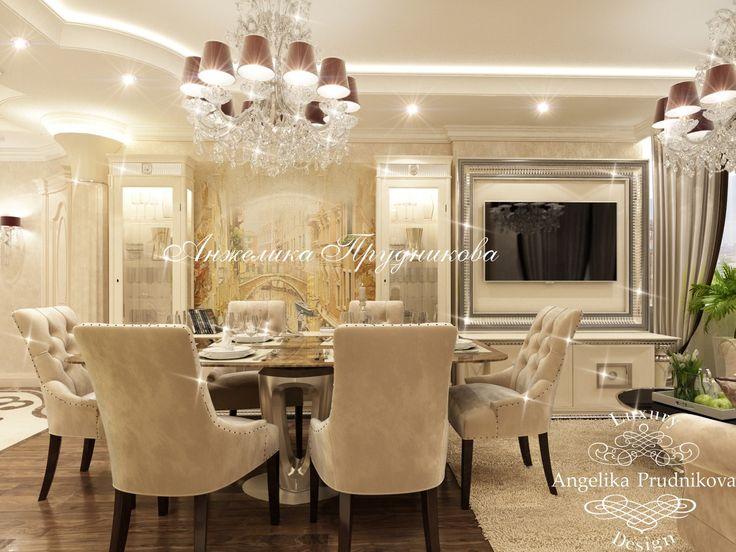 Столовая - Дизайн квартир