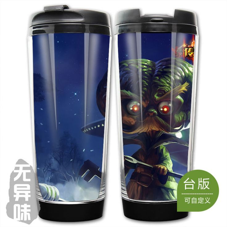 League of Legends LOL Alien Invader Heimerdinger Plastic Coffee Cup