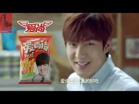 Lee Min Ho - Isun Potato CF [30s]