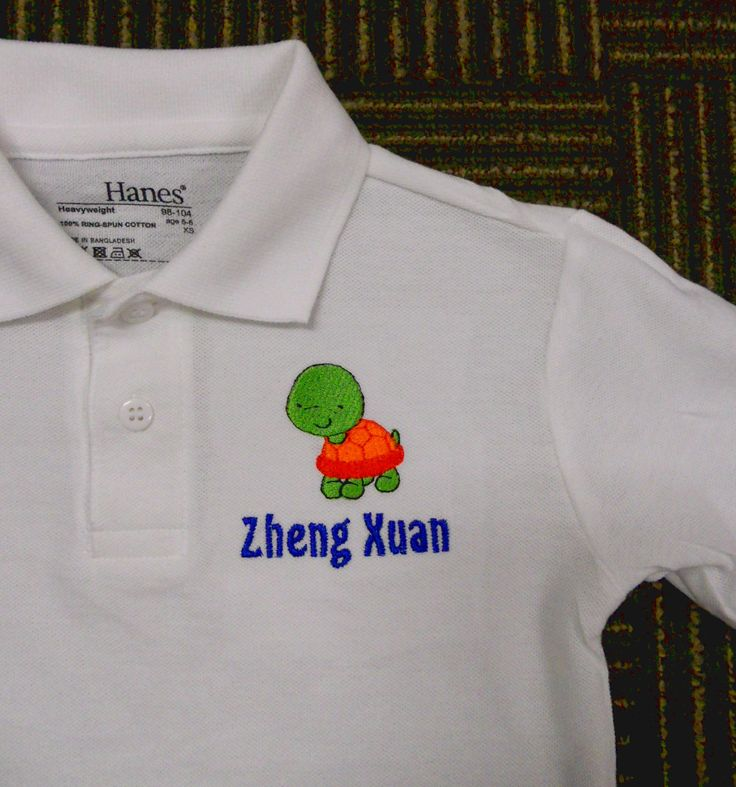 Personalised Polo Shirt embroidery by ThatCornerShop. #personalisedgifts #birthdaygifts #giftsforhim #giftsforher #giftideas #embroidery