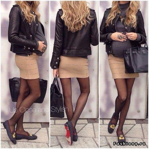 Стильная беременность с Up Close and Stylish (продолжение) / беременная мода или модная беременность