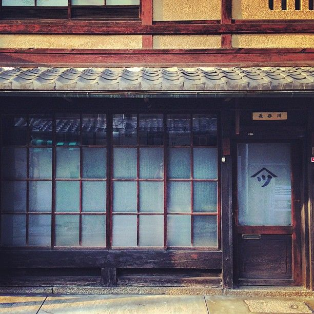 Classic store architecure in Nishijin.  #kyoto #japan