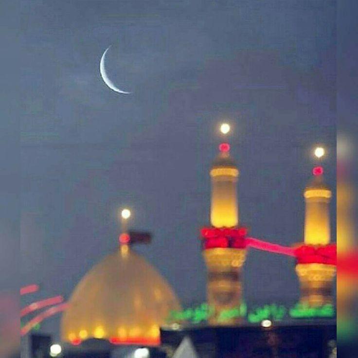 Moon of #muharramulharam #ayameazaa #Twelver #ImamHussain #karbala