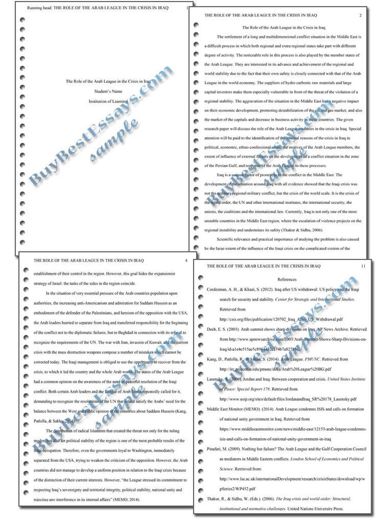 University of manchester essay guidelines