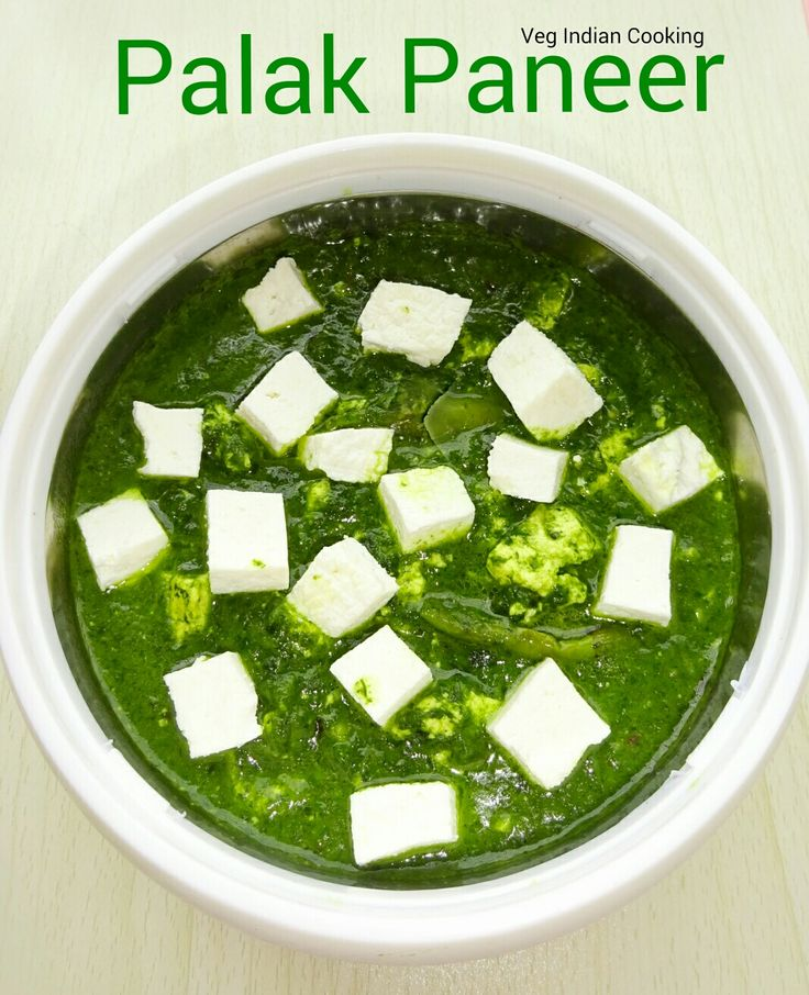 Palak Paneer #Palak#Paneer Masala Recipe  How to make #RestaurantStylePalakPaneer Masala |  #पालक #पनीर मसाला रेसिपी | #CottageCheese in a #Creamy #Spinach #Gravy | #Protein Rich Spinach and #CottageCheese Gravy  #Palakpaneer is an authentic, most popular, north Indian, #vegetarian, thick green leafy curry sauce consisting of fresh #spinach puree and soft cottage cheese, which is cooked with onions, ginger, garlic and spiced with green chillies and garam masala powder.