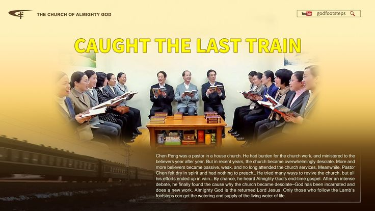 """Show Me the Direction 