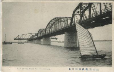 Tokyo Design Printing Postcard -Ilon Bridge over the Yaluchang