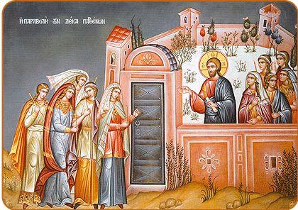 Celebrations of Holy Tuesday | GreekReporter.com