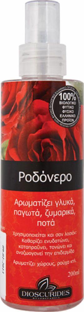 Pure Rose Water Facial Toner Natural Organic Cleanser Moisturizer  Skin Toner