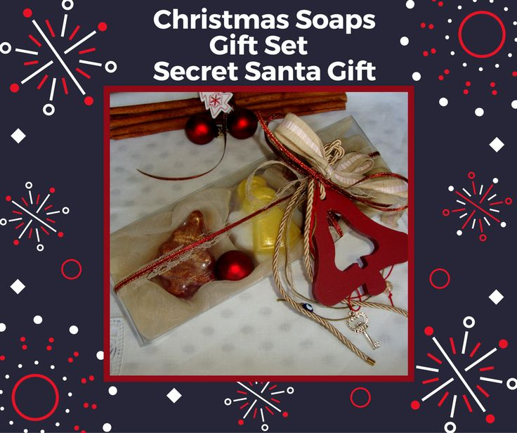 Are you looking for a Secret Santa gift for special people? A thoughtful gift that won't break the bank?  Stuck for an idea of what to get your coworkers?  Here is the best gift option that anyone would be thrilled to unwrap this year: A beautifully crafted cream Christmas Gift Box with three Christmas themed glycerin scented soaps (two red color and one golden cream- ecru, all amber scent) and a beautiful handmade festive decorative in the packaging. An unusual gift idea for him, for her,