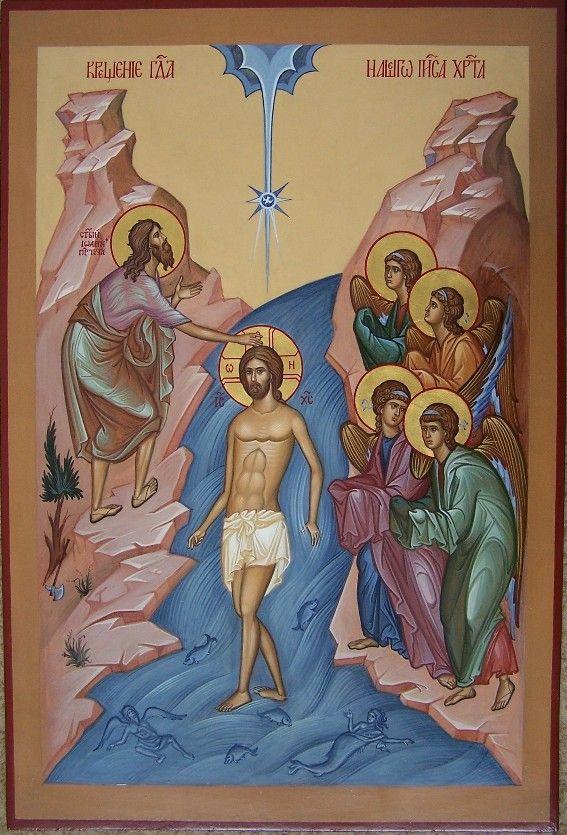 Epiphany / Theophany / Holy Baptism icon by Vladimir Guk