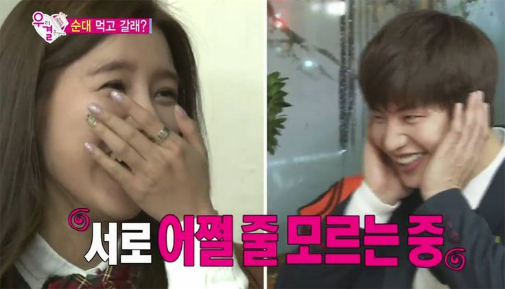 Kim So Eun surprises Song Jae Rim with a kiss on 'We Got Married' | http://www.allkpop.com/article/2015/02/kim-so-eun-surprises-song-jae-rim-with-a-kiss-on-we-got-married