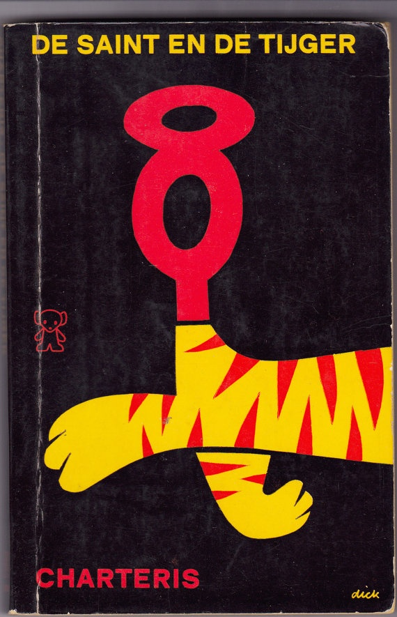 Dick Bruna cover illustration 1963.
