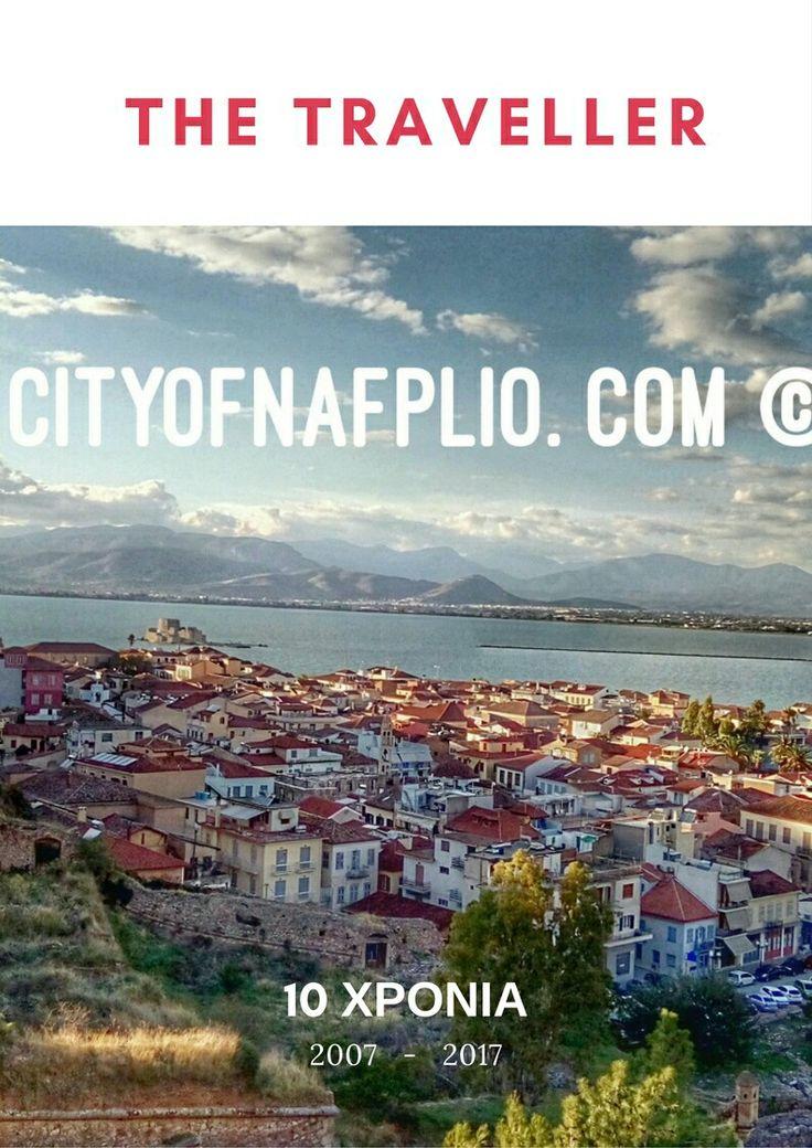 #cityofnafplio #Nafplio #nauplie  #nauplia