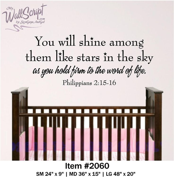 nursery bible verse wall decal, You Will Shine, child room decal by SignGuysAndGal on Etsy https://www.etsy.com/listing/183388342/nursery-bible-verse-wall-decal-you-will