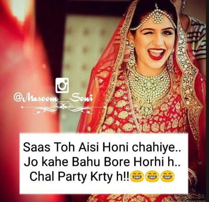 Pin By Be Queen On Funny Joke S Gilr S Ki Baate Cute Funny Quotes Funny Girl Quotes Crazy Girl Quotes