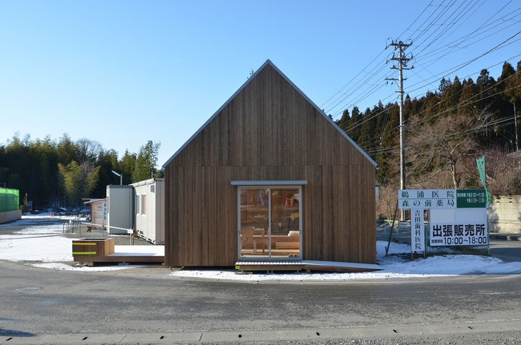陸前高田まちのリビングプロジェクト
