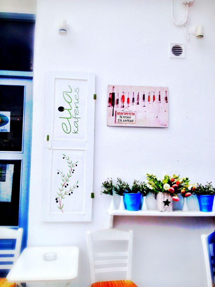 'Elia Kafenes' in Antiparos