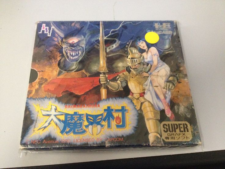 Ghouls ' n ' Ghost Pc Engine