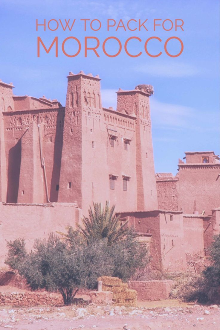 Wondering what on earth to pack before heading to Morocco? Here are all the essentials to consider!