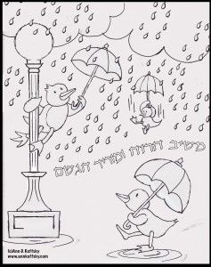 Rain Go Away Coloring Page
