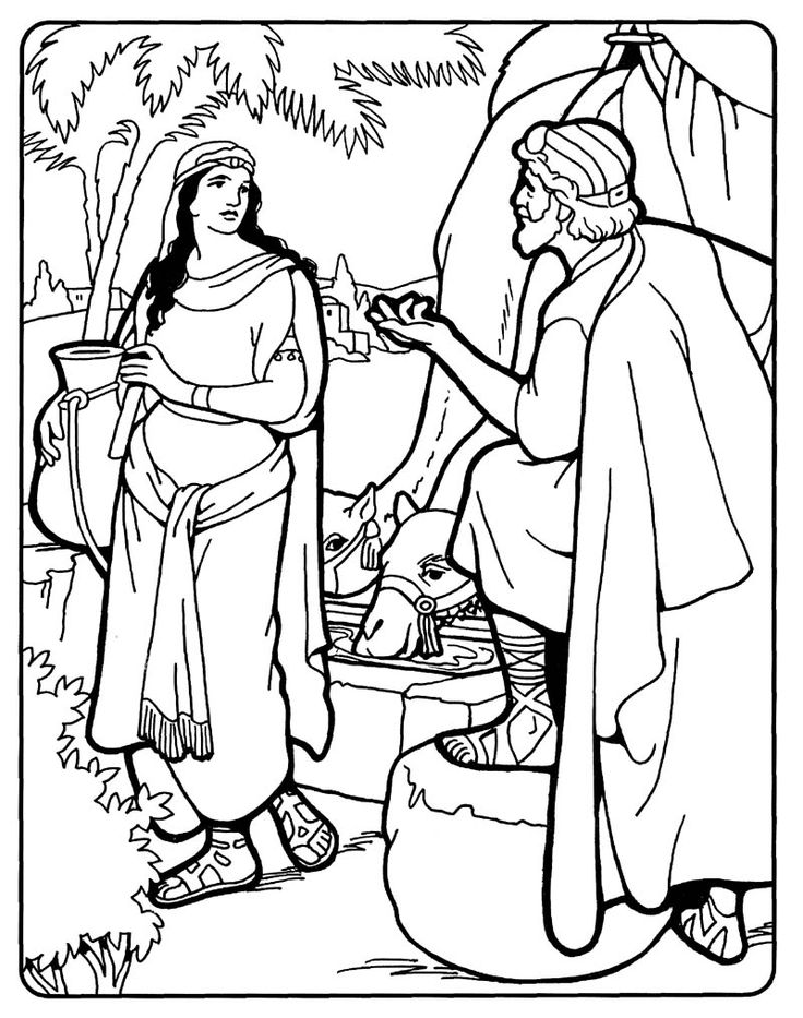 Rebekah And Isaac At The Well Bible Coloring Page