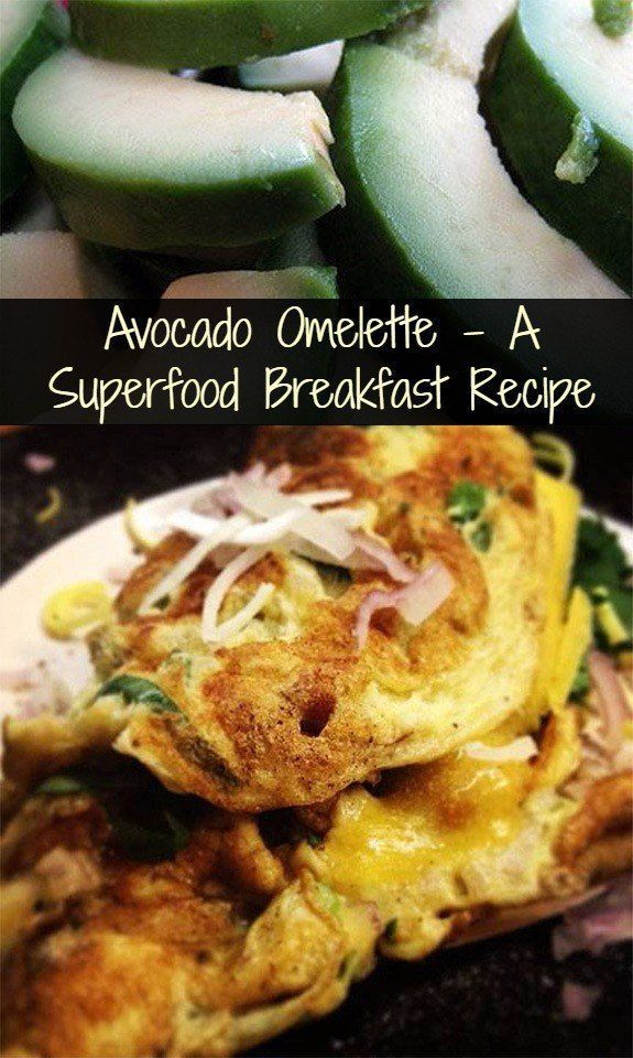 Heres a great tasting avocado omelette recipe, packed with nutrition for an extremely healthy breakfast to start the day with.