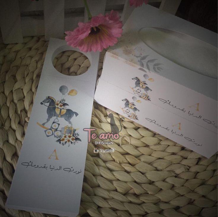 ثيم أستقبال مولود ثيم المويه وميني مناديل Baby Clip Art Clip Art Projects To Try