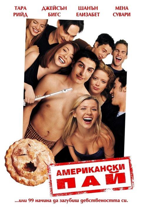 Watch American Pie (1999) Full Movie Online Free   Download American Pie Full Movie free HD   stream American Pie HD Online Movie Free   Download free English American Pie 1999 Movie #movies #film #tvshow