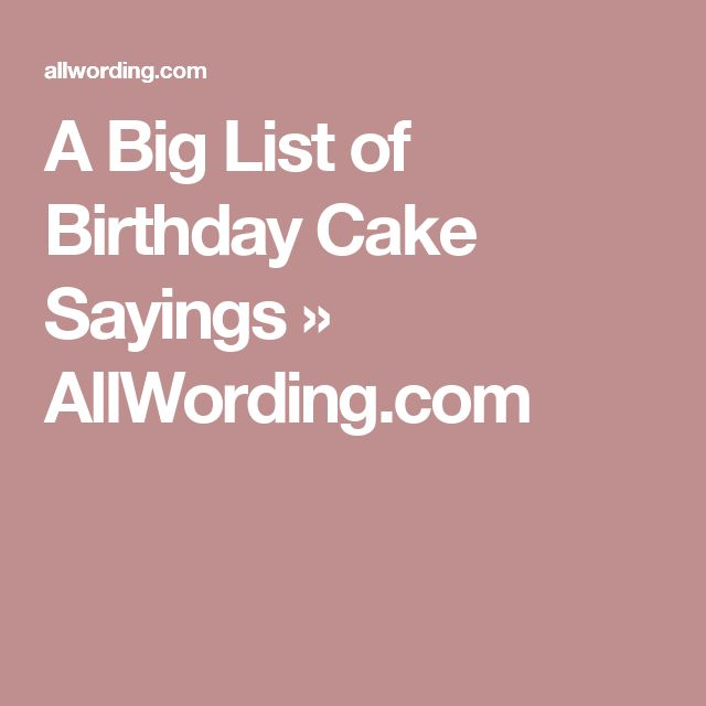 73 Best Images About Cakes: Over The Hill Cakes On