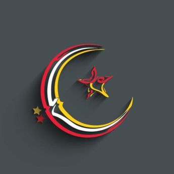 Free vector creative yellow red and white Moon calligraphy Eid celebration…