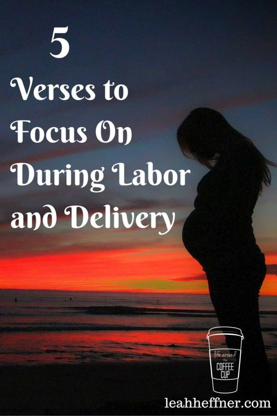 5 Verses to Focus on During Labor and Delivery - Life Around the Coffee Cup - www.leahheffner.com
