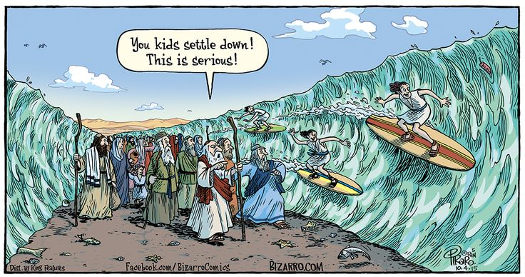 Bizarro By Dan Piraro 10 04 15 Biblical Reference To The