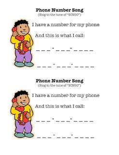 Imagination Express Preschool: Phone number song