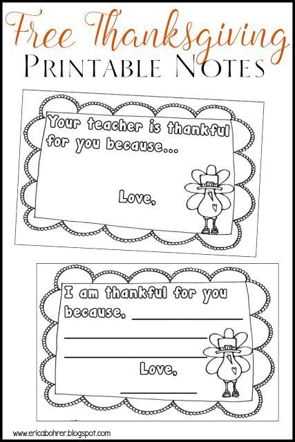 """Thanksgiving printer friendly """"Your Teacher is Thankful for you because..."""" free printables."""