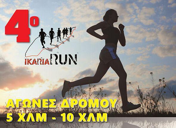 Runner Magazine 4o Ikaria Run