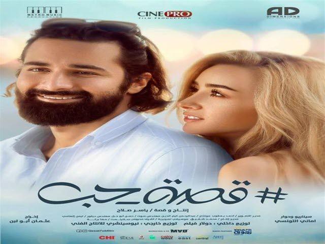 فيلم قصة حب لتحميل المجاني في السعودية كبونات وتخفيضات مجانية على الانترنيت Commercial Photographer Behance Movies To Watch