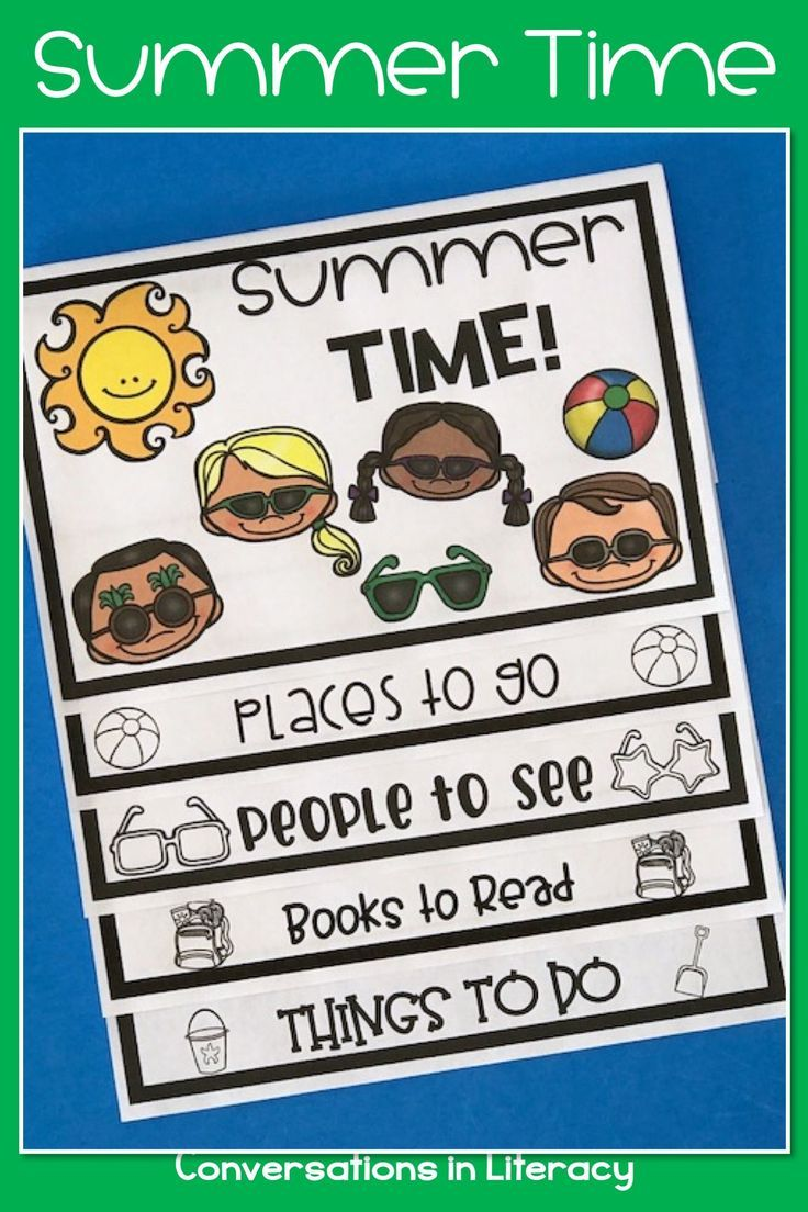 End of the Year and Summer Time activities!  End the school year in a fun way with writing in flip books or starting summer school activities.  Fun sunglasses!  first grade, second grade, third grade, fourth grade, fifth grade