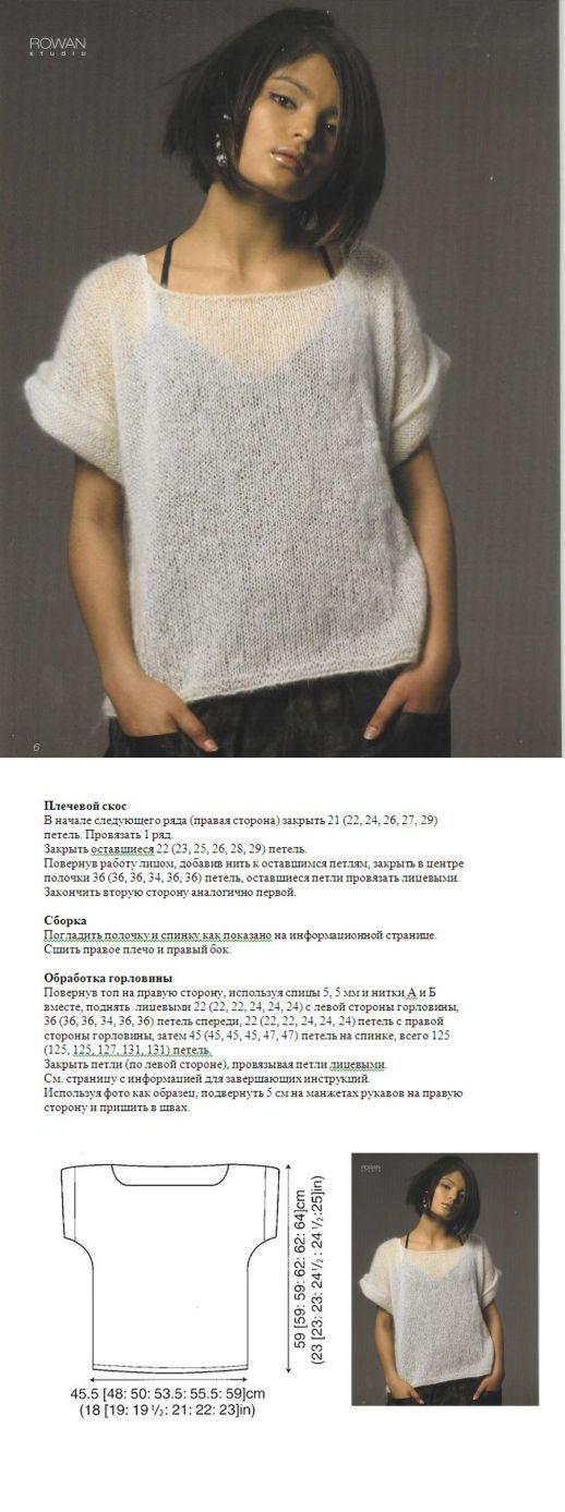 Топ спицами из кид-мохера - Онлайн-журнал о вязании и кулинарии