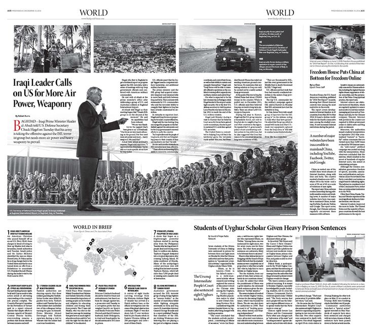 Best Newspaper Feature Page Design Images On   News