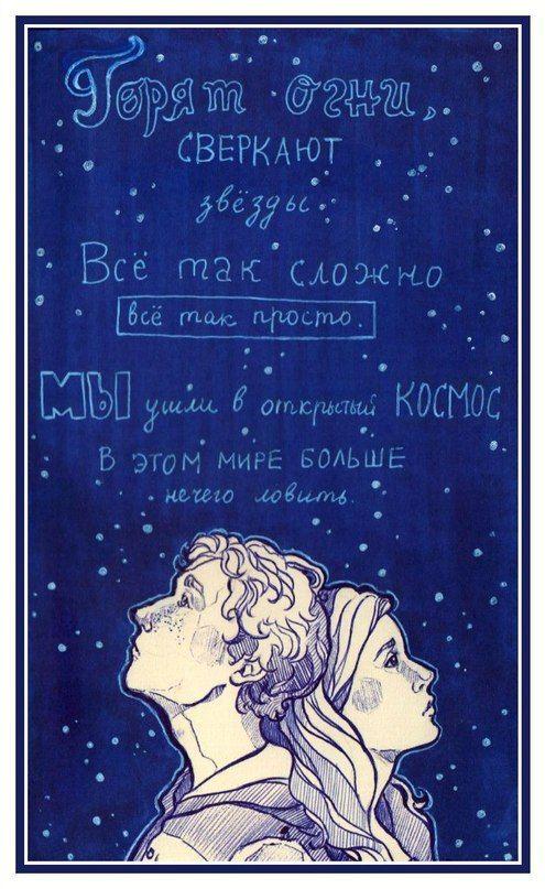 """СПЛИН """"Линия жизни"""""""